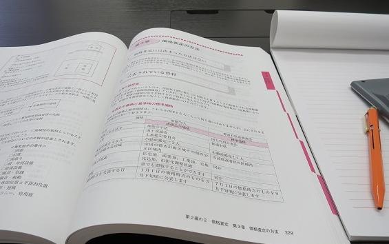 20140910_00
