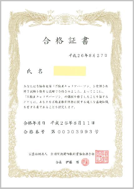 20140910_01