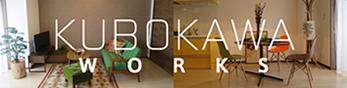 KUBOKAWA WORKS